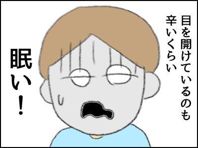 20170627_02.jpg