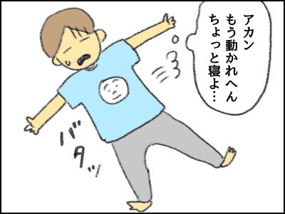 20170627_04.jpg