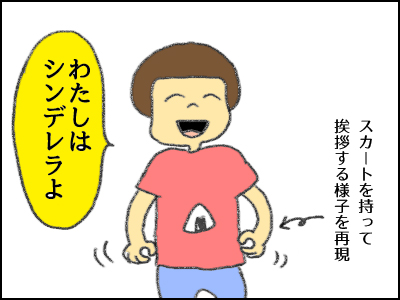20170629_04.jpg