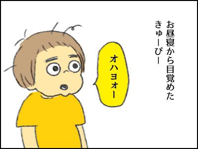 20170628_01.jpg
