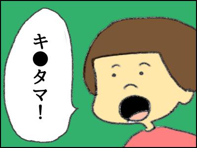 20170630_06.jpg