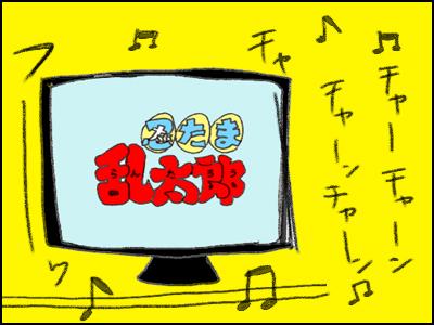 20170630_04.jpg