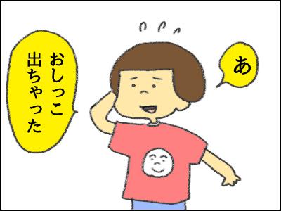 20170701_01.jpg