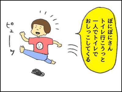 20170701_06.jpg