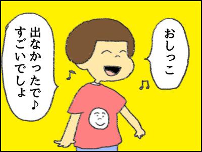 20170701_08.jpg