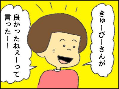 20170702_06.jpg