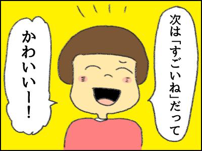 20170702_08.jpg