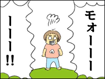 20170705_02.jpg