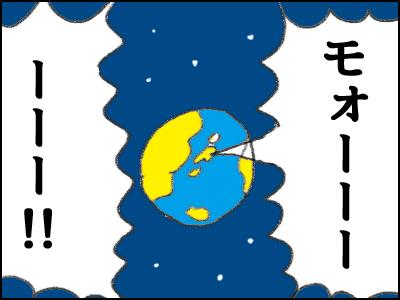 20170705_04.jpg