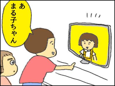 20170705_05.jpg