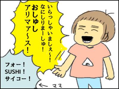 20170706_02.jpg