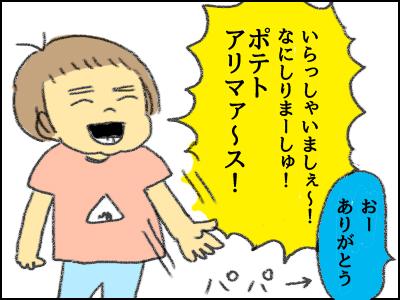 20170706_04.jpg