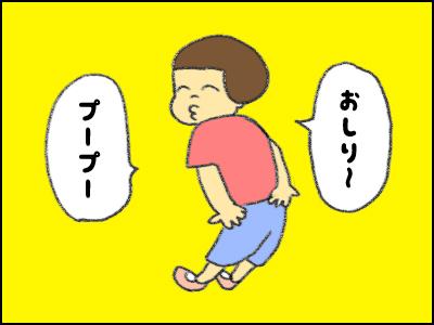20170707_05.jpg