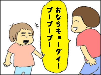20170707_06.jpg