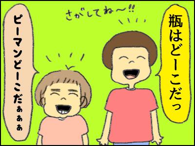 20170708_04.jpg