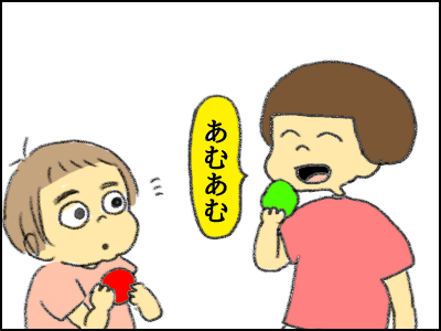20170708_05.jpg