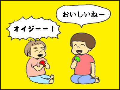 20170708_07.jpg