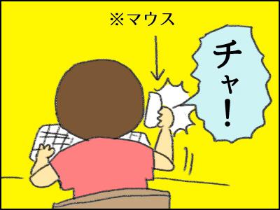20170718_04.jpg