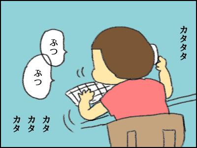 20170718_05.jpg