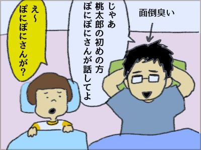 20170719_04.jpg