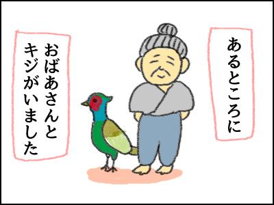 20170720_01.jpg