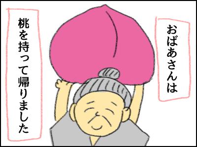 20170720_03.jpg