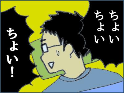 20170720_04.jpg