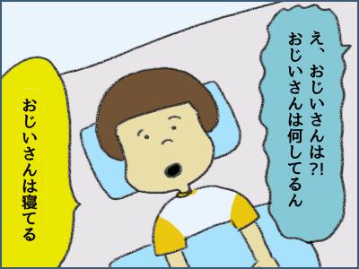 20170720_06.jpg