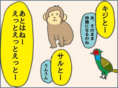20170720_09.jpg