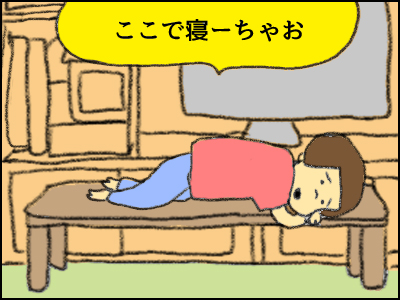 20170722_02.jpg