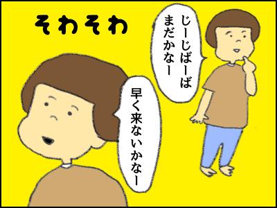 20170722_09.jpg