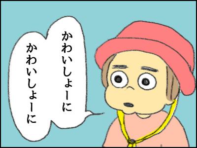 20170723_04.jpg