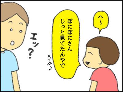 20170725_04.jpg