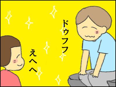 20170725_07.jpg