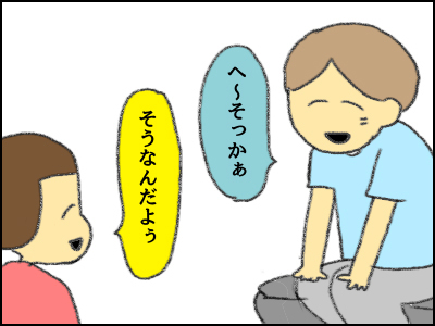 20170725_06.jpg