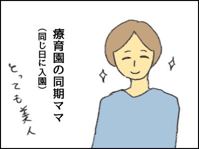 20170726_01.jpg