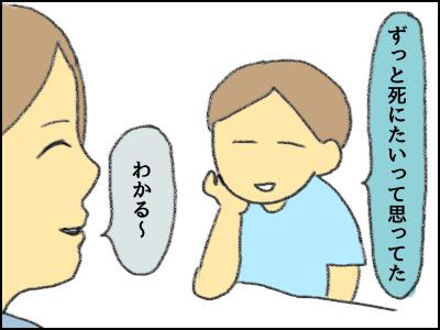 20170726_02.jpg