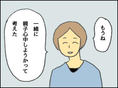 20170726_03.jpg