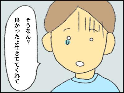 20170726_05.jpg