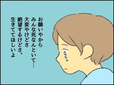 20170726_07.jpg
