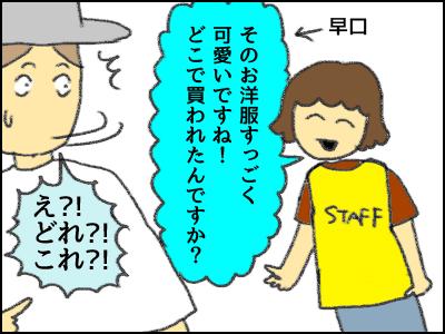 20170730_04.jpg