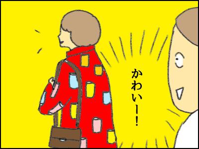 20170730_06.jpg