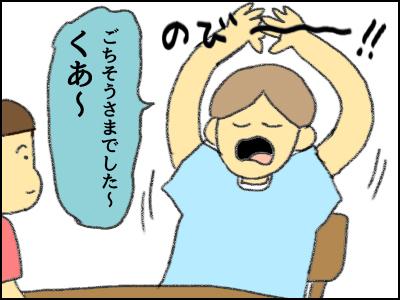 20170731_01.jpg