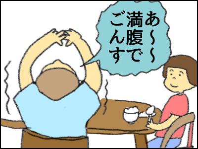 20170731_02.jpg