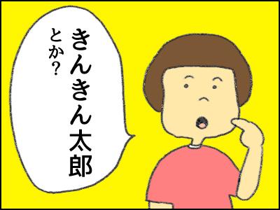20170801_04.jpg