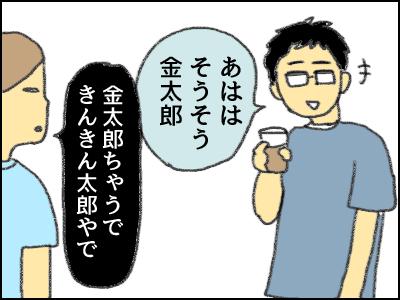 20170801_05.jpg