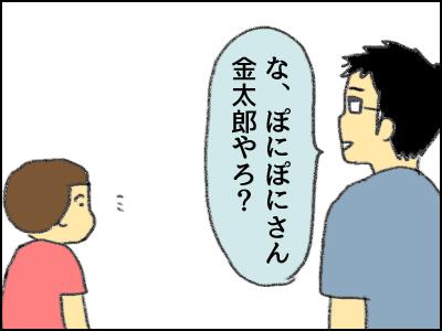 20170801_07.jpg