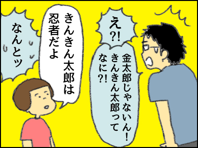20170801_09.jpg