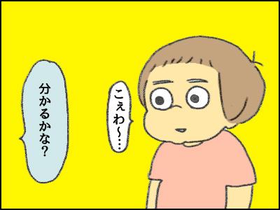 20170802_05.jpg
