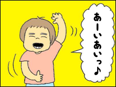 20170802_09.jpg